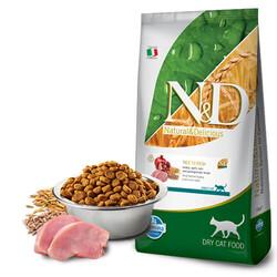N&D - N&D Az Tahıllı Neutered Hindili Kısırlaştırılmış Kedi Maması