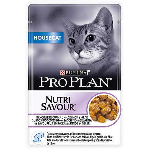 Pro Plan Housecat Hindi Etli Yetişkin Kedi Konservesi Pouch