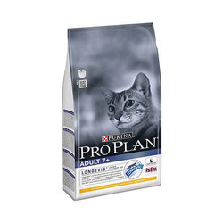Pro Plan - Pro Plan Tavuklu ve Pirinçli +7 Yaşlı Kuru Kedi Maması